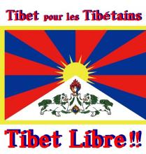 当ブログはチベットの独立を支持しています